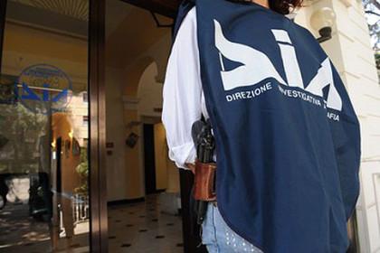 Castelvetrano: maxi operazione della Dia, perquisizioni e oltre 30 persone coinvolte