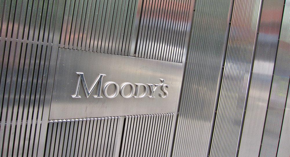 Moody's conferma il rating alla Sicilia: stabilità, equilibrio finanziario e riduzione del debito