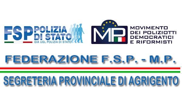 RADUNO ANNUALE DEI POLIZIOTTI ADERNTI AL MOVIMENTO DEI POLIZIOTTI DEMOCRATICI E RIFORMISTI