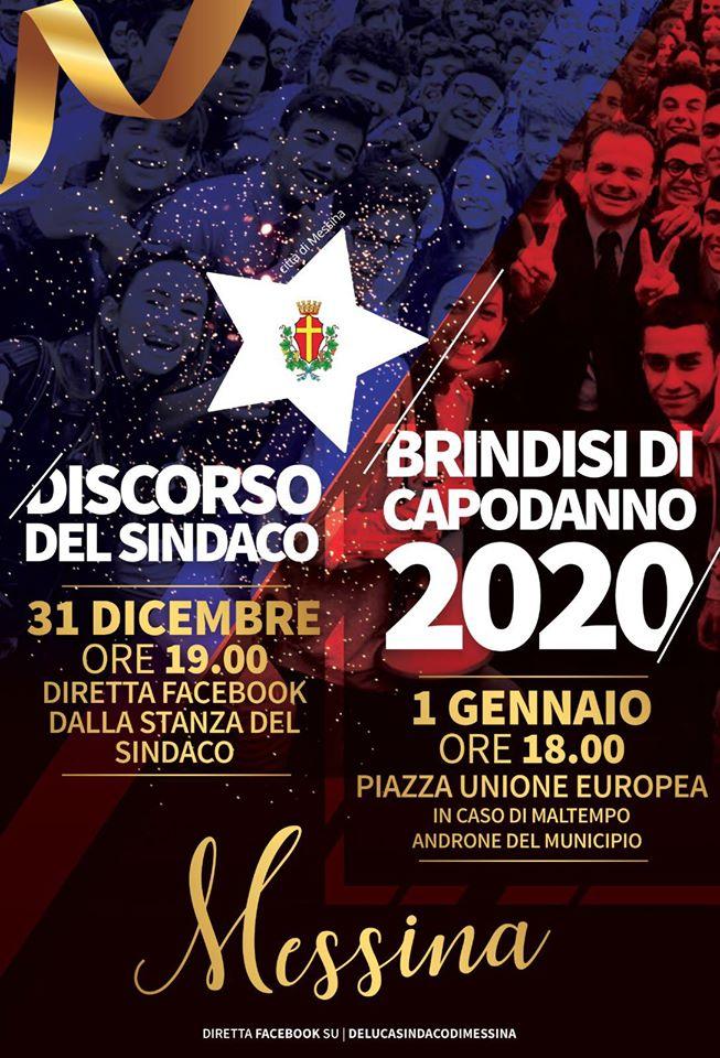 """Discorso fine anno Sindaco De Luca: """"La città necessità di una maggioranza stabile o nuove elezioni, annuncerò modifiche della Giunta ma il consiglio comunale è problema di fondo"""""""