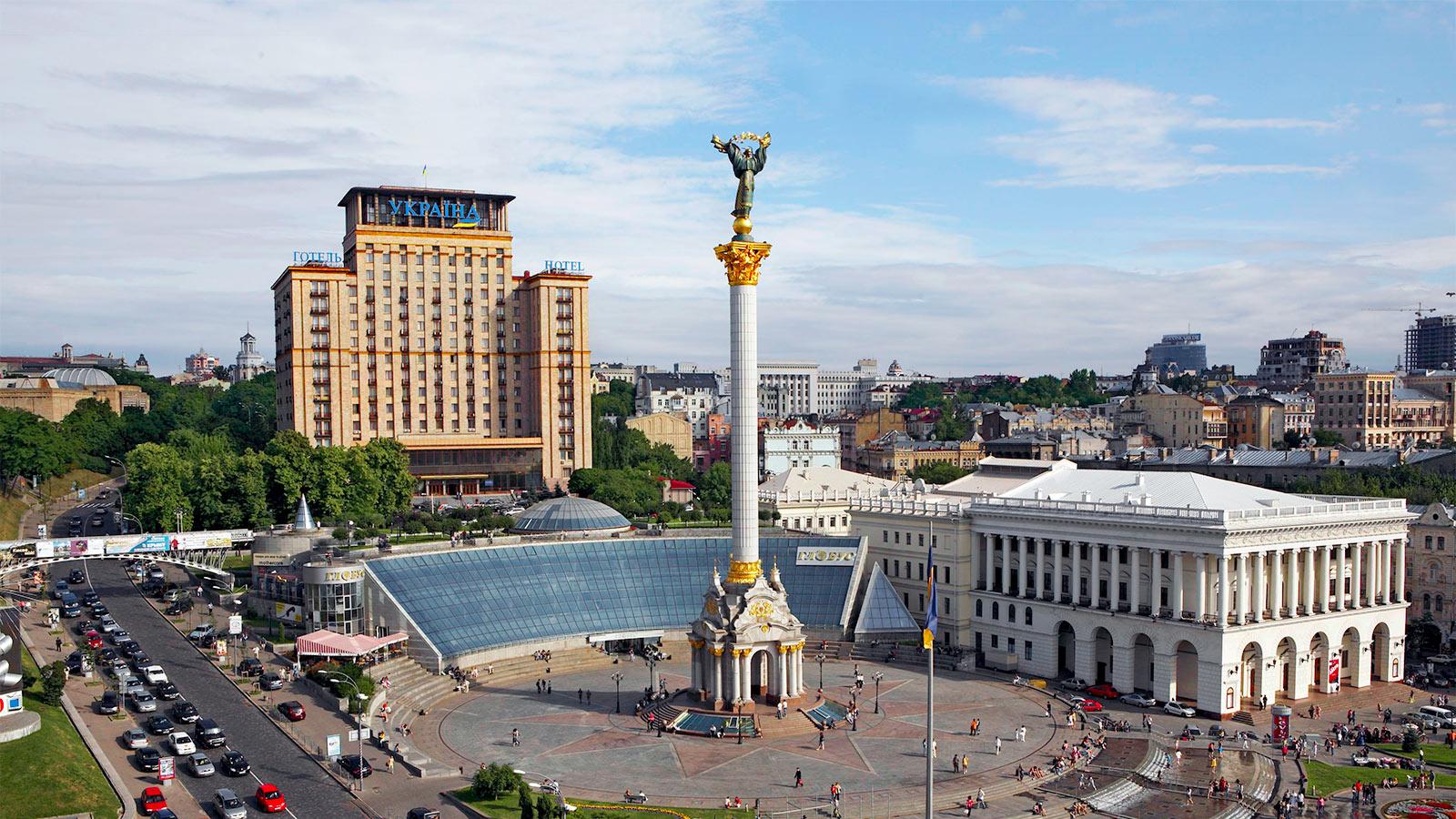 UKRAINE.UA – l'Ucraina in rete – Turismo , Arte, Moda, Cultura, Investimenti, studiare in Ucraina, ecco il sito ufficiale!